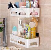 浴室置物架 - 正韓免打孔衛生間洗漱用品收納架 jy浴室吸盤儲物架子廚房吸壁式置物架