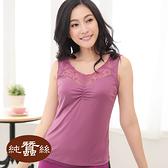 【岱妮蠶絲】CC1099N純蠶絲42針110G微透感蕾絲抓縐背心 (紫紅)