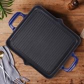 鑄鐵鍋-琺瑯烤盤耐燒戶外BBQ不沾鍋牛排煎烤平底鍋3色66f49[時尚巴黎]