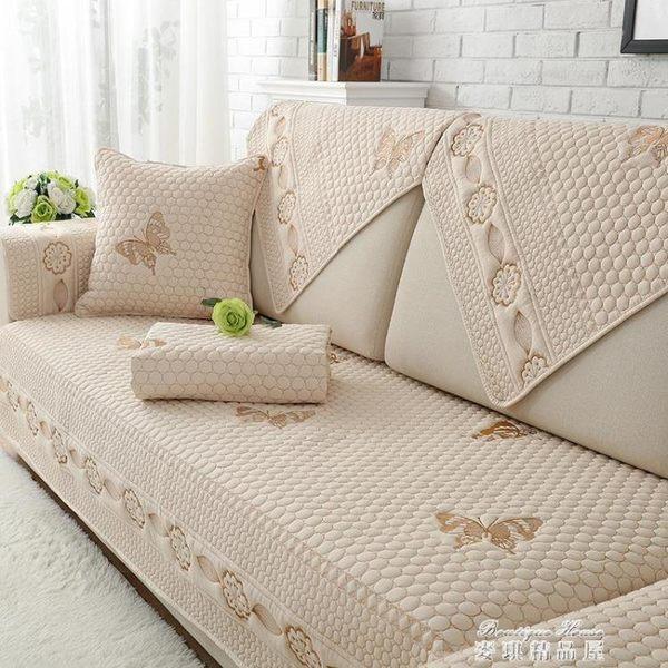防滑沙發墊四季通用布藝坐墊夏季實木簡約現代客廳組合皮沙發套巾  麥琪精品屋