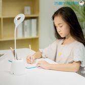 兒童小學生led檯燈護眼書桌充電款洛麗的雜貨鋪
