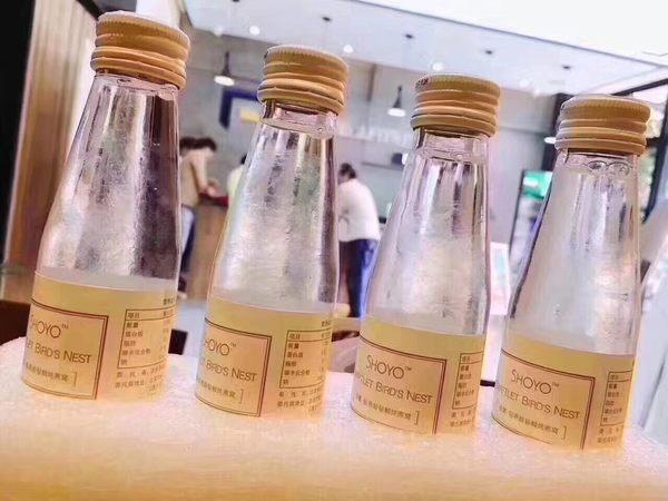 SHOYO 輕燕齡秘鮮純燕窩 4瓶/盒