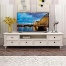 美式實木電視櫃茶幾組合客廳地櫃白色現代簡約小戶型儲物簡歐家具MBS 「時尚彩紅屋」