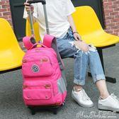 拉桿書包可拆卸拉桿書包兩用後背包男女大容量輕便旅行包韓版輕便出差包 曼莎時尚