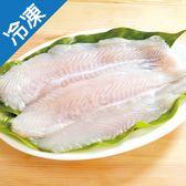 【嚴選無刺】極鮮巴沙魚片1包 (350~400G/包)【愛買冷凍】