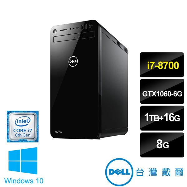 DELL XPS8930  8代i7四核獨顯