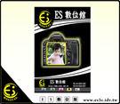 相機 攝影機 專用抗刮靜電吸附螢幕保護貼