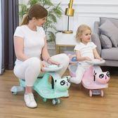兒童扭扭車萬向輪1-3歲女孩寶寶男孩小孩搖擺滑行滑滑妞妞溜溜車