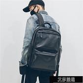 後背包 潮男後背包男士商務背包旅行防雨百搭電腦書包時尚潮【新年快樂】