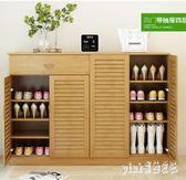 多層鞋架特價鞋柜多功能簡易組裝經濟型省空間家用儲物柜家里人 js13244『Pink領袖衣社』