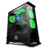 組裝電腦主機GTX1050ti網咖絕地求生i5吃雞游戲台式電腦全套整機DF