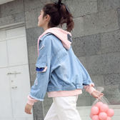 學院風春裝新款寬鬆連帽牛仔外套女假兩件初中高中學生夾克潮  草莓妞妞