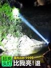 手電筒LED頭燈強光充電超亮感應氙氣頭戴...