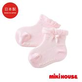 MIKI HOUSE 日本製 優雅蝴蝶結短筒襪