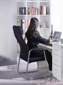 辦公椅電腦椅家用舒適弓形會議辦公室座椅網布椅簡約辦公椅子靠背椅 suger LX