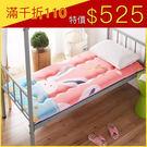 加厚上下鋪榻榻米床墊學生宿舍床褥0.9米...