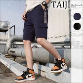 大尺碼休閒短褲‧側邊直條字母織帶掀蓋口袋休閒短褲‧二色‧加大尺碼【NTJBYC9135】-TAIJI-