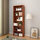 書柜書架簡易落地書櫥簡約現代置物架學生組合書柜創意收納柜帶門igo  瑪奇哈朵
