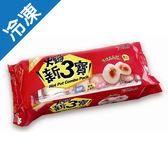 西北火鍋新三寶-紅色組合包318g(魚餃、原味水晶餃、蝦球)【愛買冷凍】