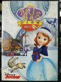 影音專賣店-P07-418-正版DVD-動畫【小公主蘇菲亞 公主假期 國英語】-迪士尼