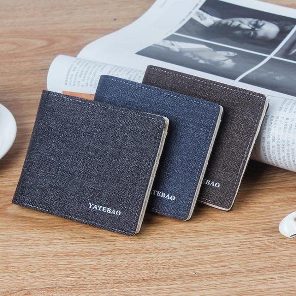零錢包 錢包 皮夾 帆布男士短款錢包簡約皮夾正韓錢包 母親節禮物
