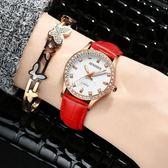 手錶女士防水時尚潮流石英錶學生韓版簡約真皮帶女錶  伊莎公主