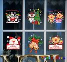 壁貼【橘果設計】聖誕節 耶誕 DIY組合壁貼 牆貼 壁紙 壁貼 室內設計 裝潢 壁貼 新年 過年