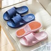 居家拖鞋老年人女士浴室防滑涼拖鞋孕婦軟底拖鞋【極簡生活】