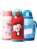 保溫杯 卡西諾兒童保溫杯帶吸管兩用不銹鋼水壺小學生幼兒園防摔寶寶水杯 解憂