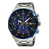 CASIO EDIFICE系列 耀眼急速賽車三眼運動錶-藍X銀