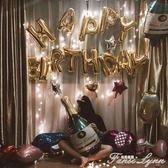 成人生日派對裝飾字母鋁膜氣球生日派對布置用品 浪漫 氣球裝飾 范思蓮恩