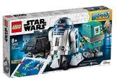 【LEGO樂高】STAR WARS 機器人指揮官組合 #75253