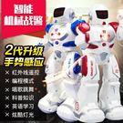 遙控智能機器人玩具對話兒童男孩小胖會跳舞...