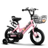 卡特龍兒童自行車2-3-4-6-7-8-9-10歲男女寶寶童車18寸小孩腳踏車 自由角落