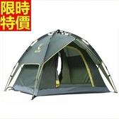 帳篷 露營登山用-戶外3-4人雙層防雨自動速開2色68u33【時尚巴黎】