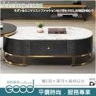 《固的家具GOOD》622-3-ADC 赫伯特石面大茶几【雙北市含搬運組裝】