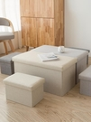 長方形收納凳子儲物凳可坐成人沙髮凳換鞋凳家用收納箱收納凳神器