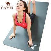 駱駝瑜伽墊初學者男女加厚加寬加長防滑運動墊瑜珈健身墊子WY 年貨慶典 限時八折
