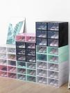 收納盒 加厚鞋盒收納盒透明翻蓋式鞋子塑料鞋箱鞋柜鞋收納盒子簡易鞋架【快速出貨八折搶購】
