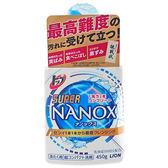 日本 Lion獅王 奈米樂超濃縮洗衣精450g(日本境內版)【小三美日】