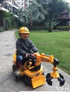 兒童玩具兒童電動滑行挖掘機男孩玩具車挖土...