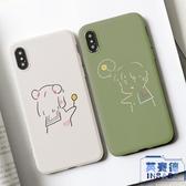 小米手機殼可愛s9/6x/8se榮耀硅膠【英賽德3C數碼館】