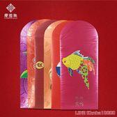 紅包新年紅包2019 創意港版利是封個性可愛春節紅包中國風套裝 年終狂歡