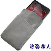 ★皮套達人★ HTC Butterfly X920d 抽取式厚絨布套+螢幕保護貼 (郵寄免運)