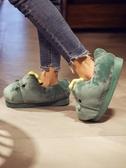 棉拖鞋女室內可愛ins包跟防水厚底冬防滑加絨卡通毛絨高冬季韓版   koko時裝店