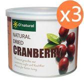 歐納丘天然整顆蔓越莓乾(210g*3罐)