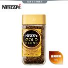 【雀巢】雀巢金牌咖啡罐裝80g