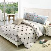 【BELLE VIE】台灣製精梳棉雙人四件式床包被套組-家有酷狗