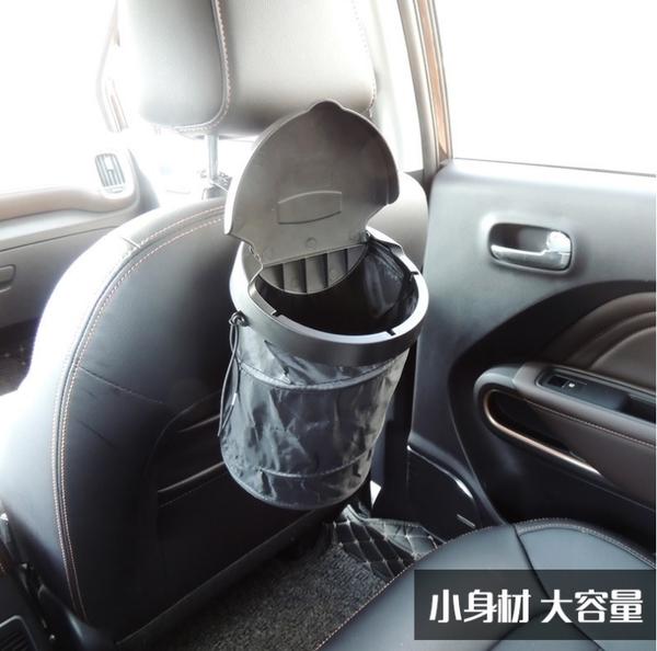 汽車車用可折疊車載垃圾桶 車內帶蓋可壓縮儲物盒 可擕式收納袋