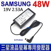 SAMSUNG 三星 48W 19V 2.53A 液晶螢幕專用 原廠規格 變壓器 UN32J4000 UN32J4500 UN32J5205 UN32J525D